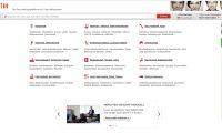 Neue Mercateo-Startseite